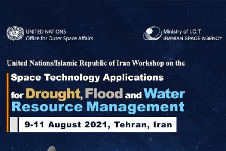 United Nations/Islamic Republic of Iran Workshop on the Space Technology Applications for Drought, Flood and Water Resource Management has begun